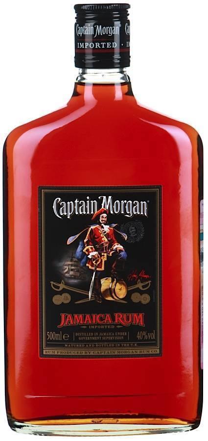 Ром капитан морган (captain morgan)
