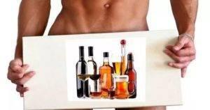 Как алкоголь влияет на потенцию у мужчин: действие спиртных напитков