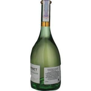 Вино с кривым горлышком название