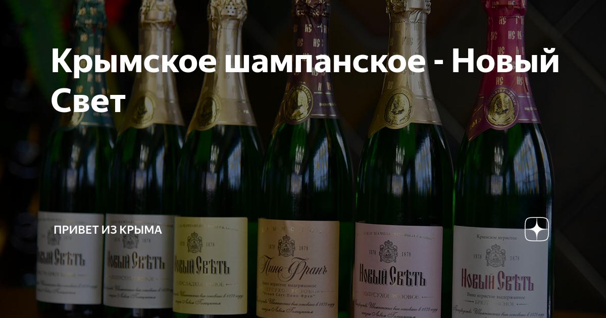 Вина «нового света» – о виноделии в странах за пределами европы