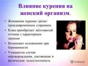 Курение при сахарном диабете, можно ли курить