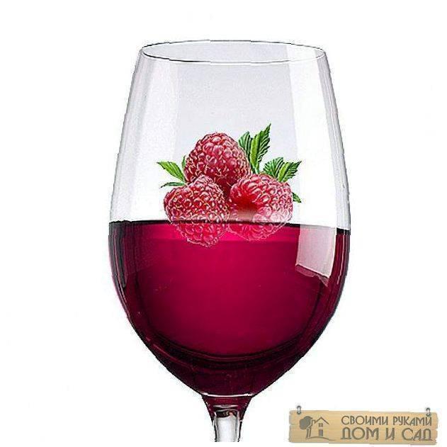 Рецепт приготовления малинового вина