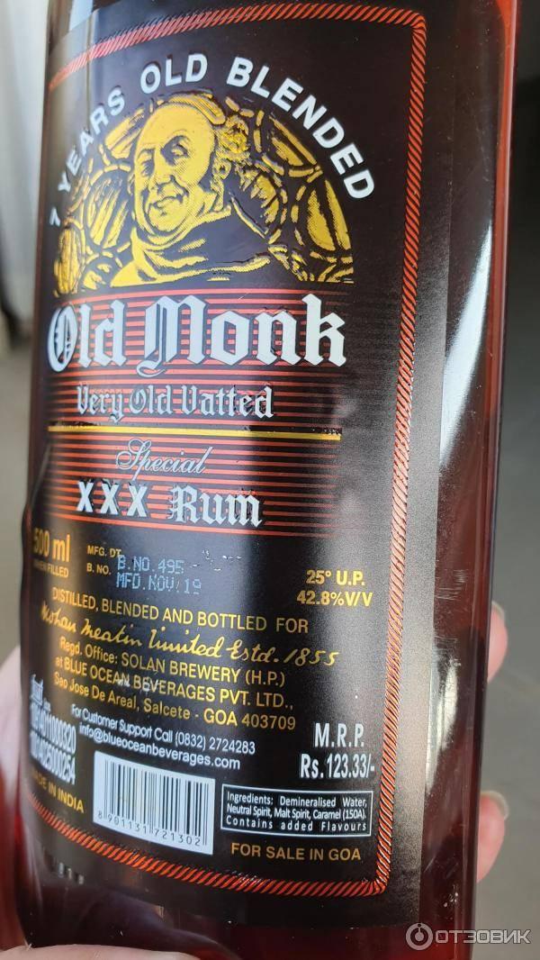 Ром old monk (старый монах): описание, отзывы и стоимость