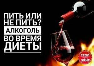 Цирроз печени от алкоголя: можно ли его вылечить?