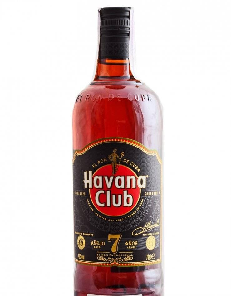 Все о роме havana club