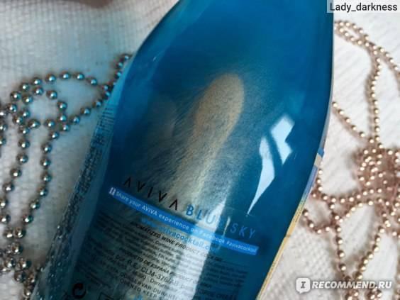 Голубое шампанское: особенности технологии и вкуса, обзор популярных марок   inshaker   яндекс дзен