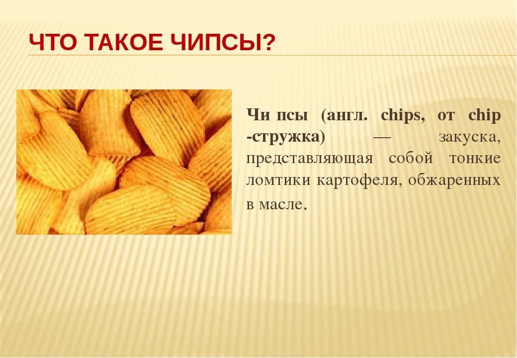 Самогон на дубовых чипсах: рецепт настойки