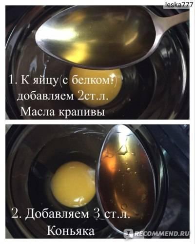 Маски для волос с коньяком - рецепты, советы, как их применять