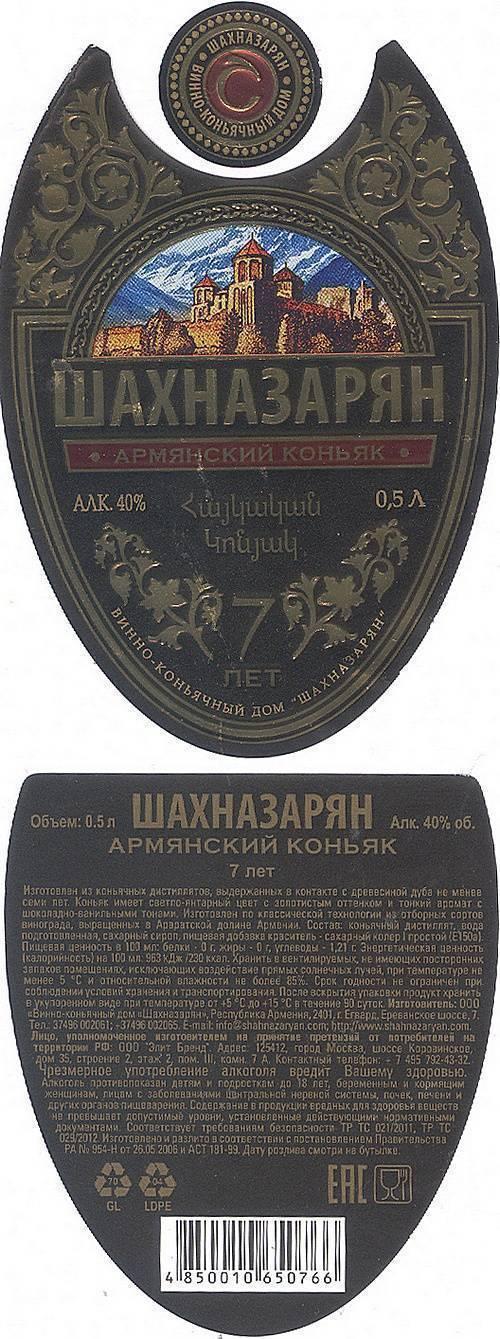 Какой коньяк лучше: рейтинг французских, российских, армянских и молдавских марок