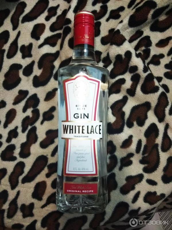 Отзыв на джин white lace (вайт лейс): с чем его лучше пить и про цену   я люблю вино