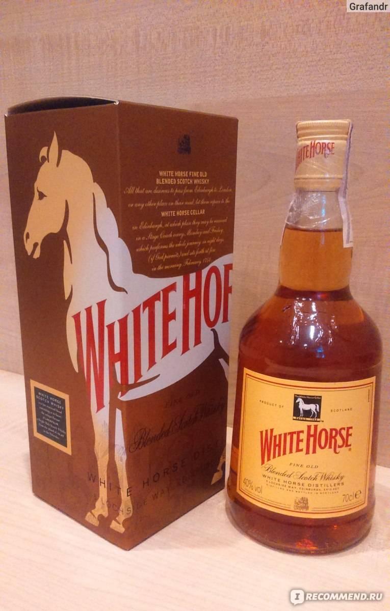 White horse (виски) — википедия с видео // wiki 2