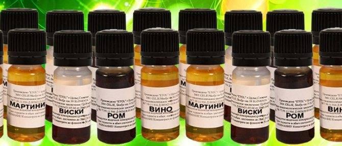 Бонификаторы для самогоноварения: улучшаем вкус и запах домашнего самогона