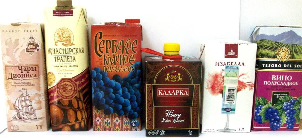 Роскачество выяснило, можно ли пить вино в пакетах