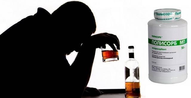 Смекта при отравлении алкоголем и рвоте - гастрита нет