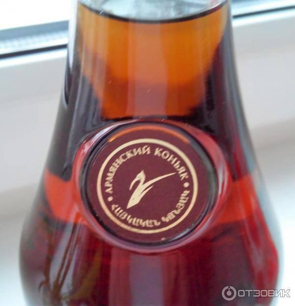 Коньяк арарат 3 года - отзывы покупателей: лучший алкоголь 2020