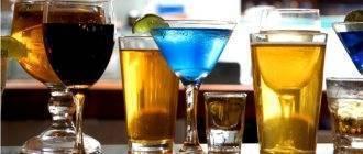 Компромиссное отношение к алкоголю — это как происходит, методы для устранения вредной привычки, советы специалистов