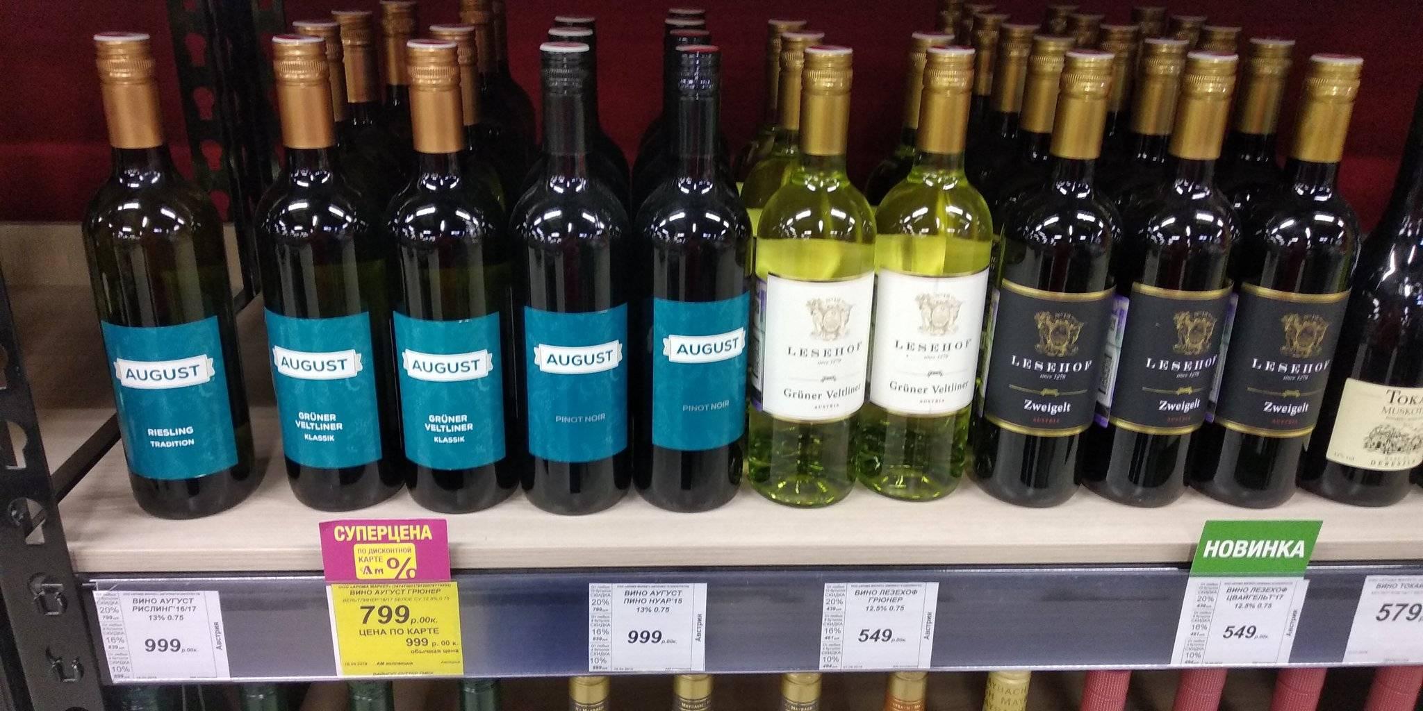 Вино: марки, производители, классификация :: syl.ru