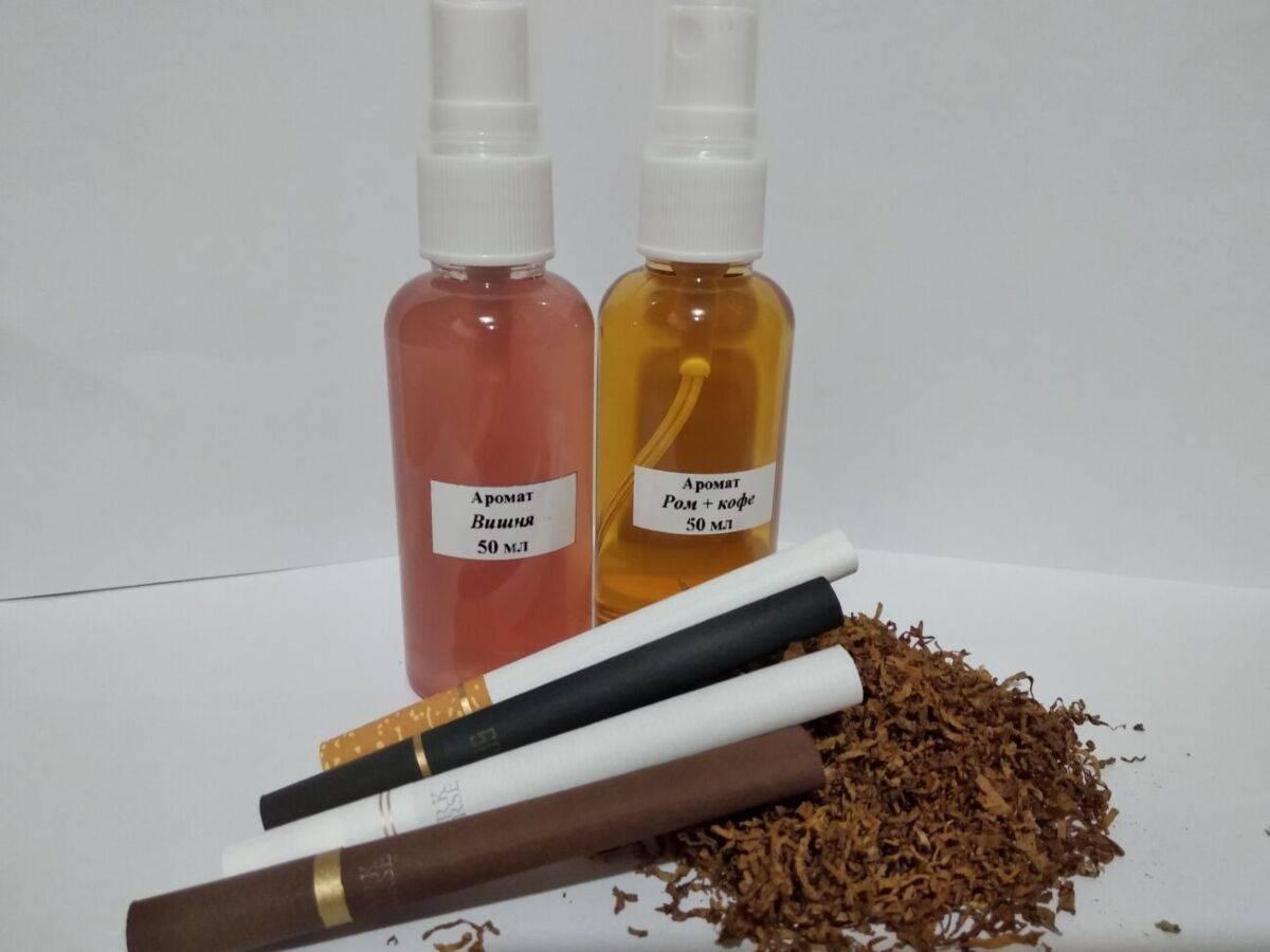 Как правильно ароматизировать табак в домашних условиях