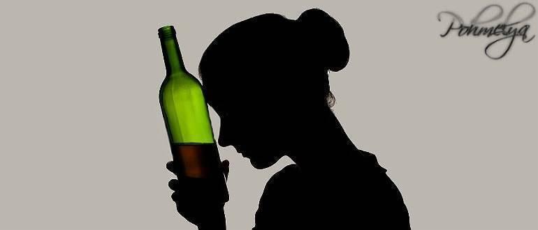 Методы борьбы с алкоголизмом: 4 полезных совета