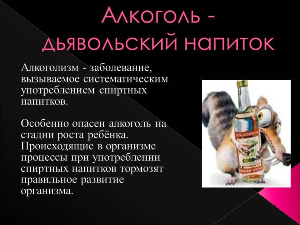 Польза алкоголя на организм человека + 10 фактов и видео