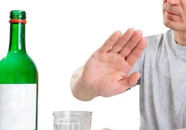 Как закодироваться в домашних условиях – надежные способы бросить пить самостоятельно