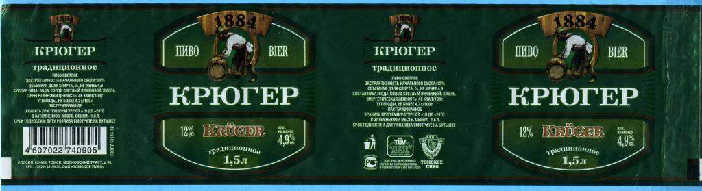 Рецепт красного эля в домашних условиях * pivomagadan.ru