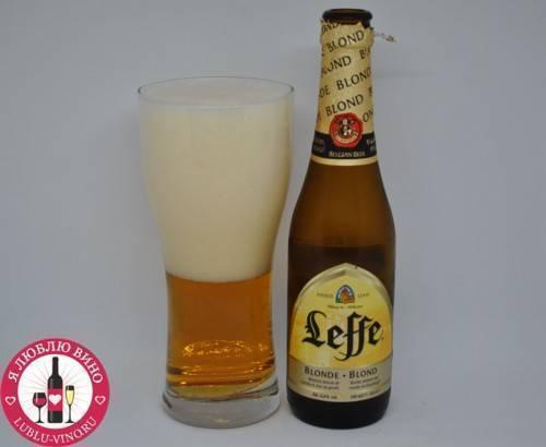 Знаменитое пиво leffe — история, современность и виды