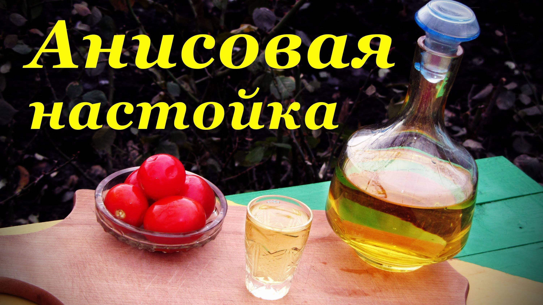 Как сделать водку из самогона? рецепты своими руками без запаха и без привкуса