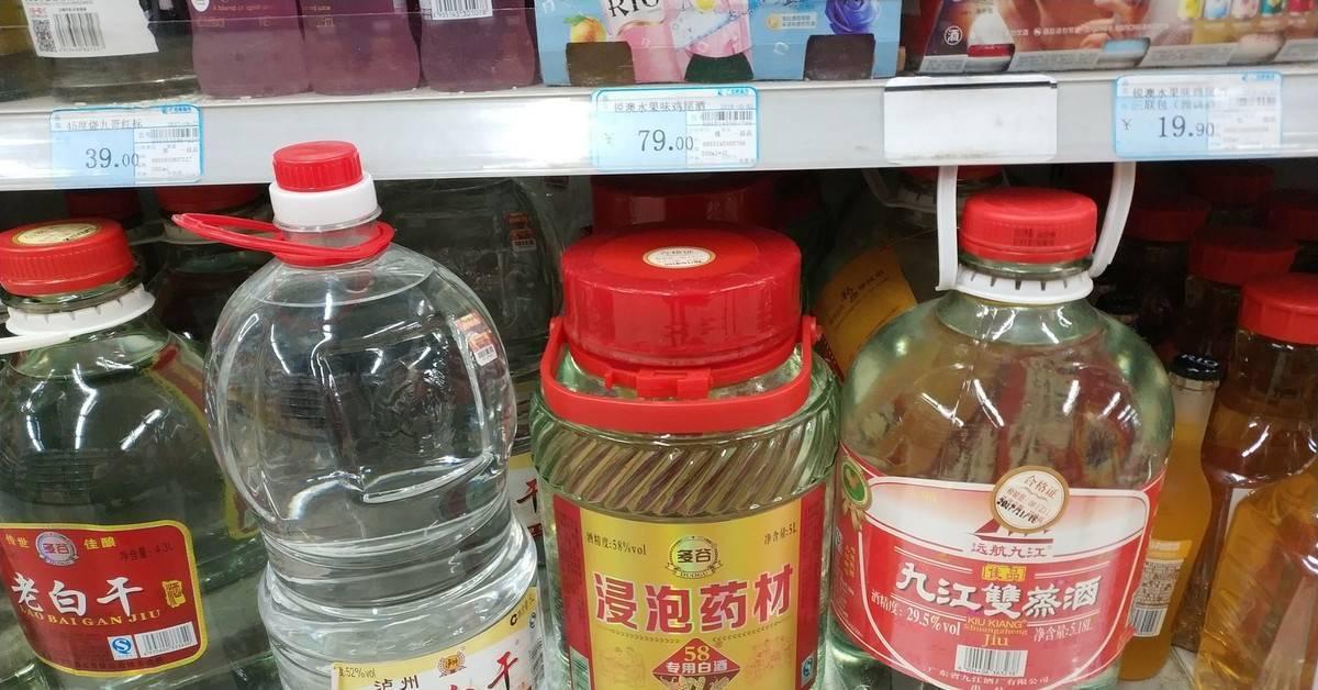 Китайский алкоголь, 5 знаменитых напитков в китае ⛳️ алко профи