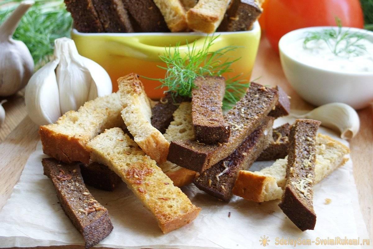 Сухарики дома – рецепты приготовления сухариков в домашних условиях. секреты приготовления вкусных домашних сухариков