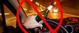 Можно ли садиться за руль после пива. безалкогольное пиво за рулём: сколько можно выпить и сколько показывает промилле?