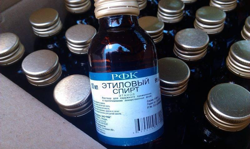 Спирт. рецепт на латинском, применение в медицине
