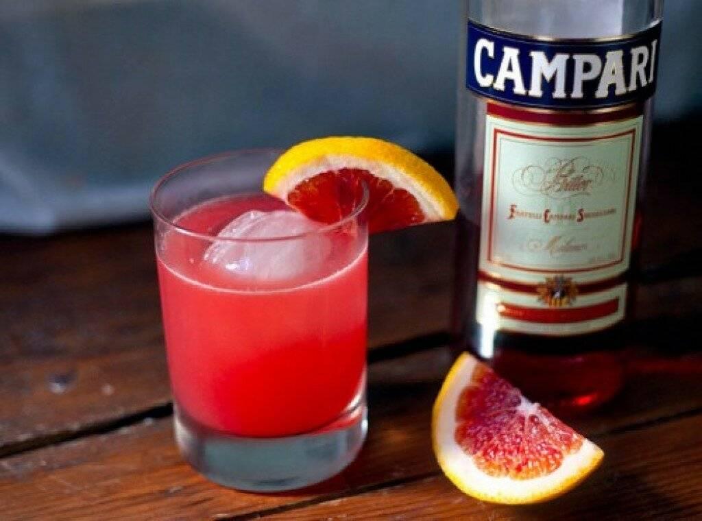 Кампари — что это за напиток и как правильно его пить