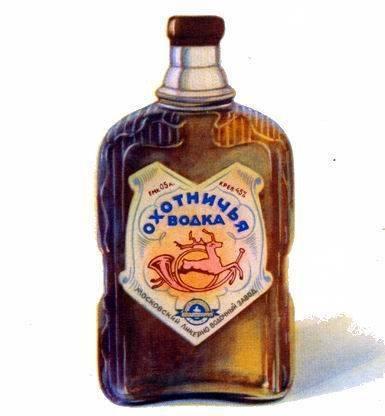 Читать онлайн приготовление целебных спиртных напитков страница 24