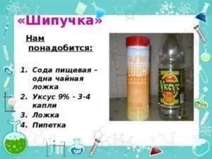 Как действует шипучка при похмелье, рецепты приготовления напитка