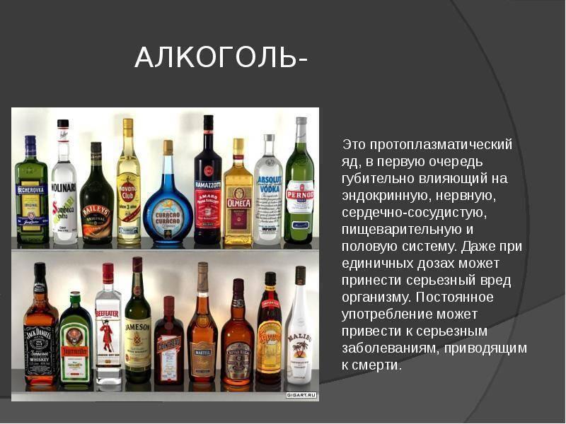 Напиток блейзер: описание и количество градусов, разнообразие вкусов и цена