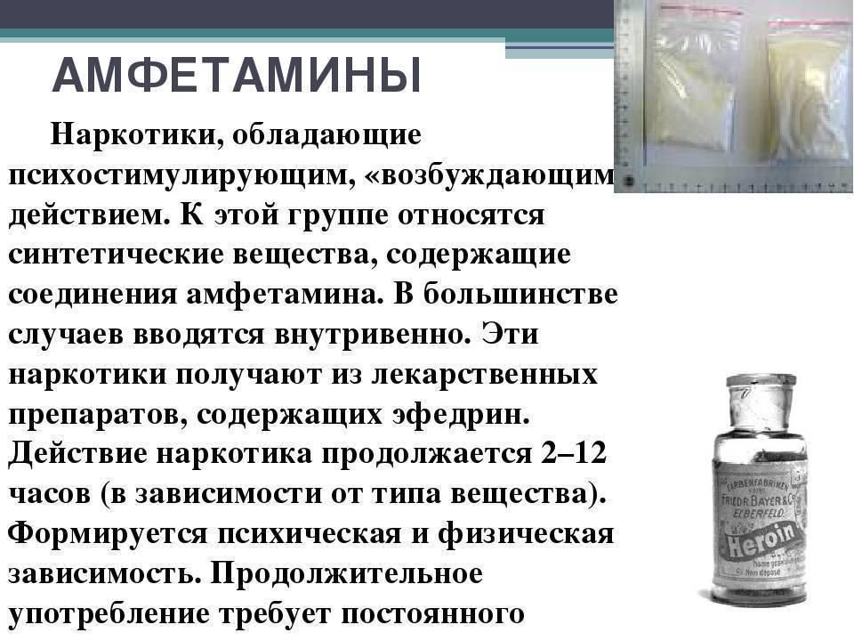 Симптомы передозировки метадоном, первая помощь и лечение