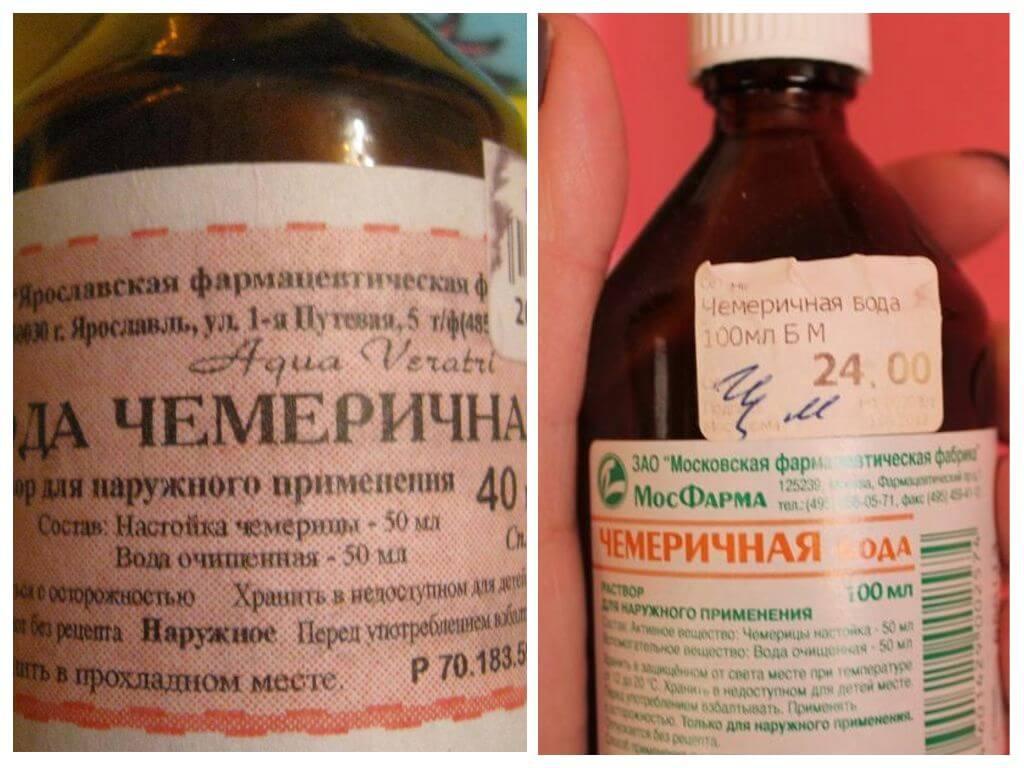 Чемеричная вода от алкоголизма: дозировка, применение