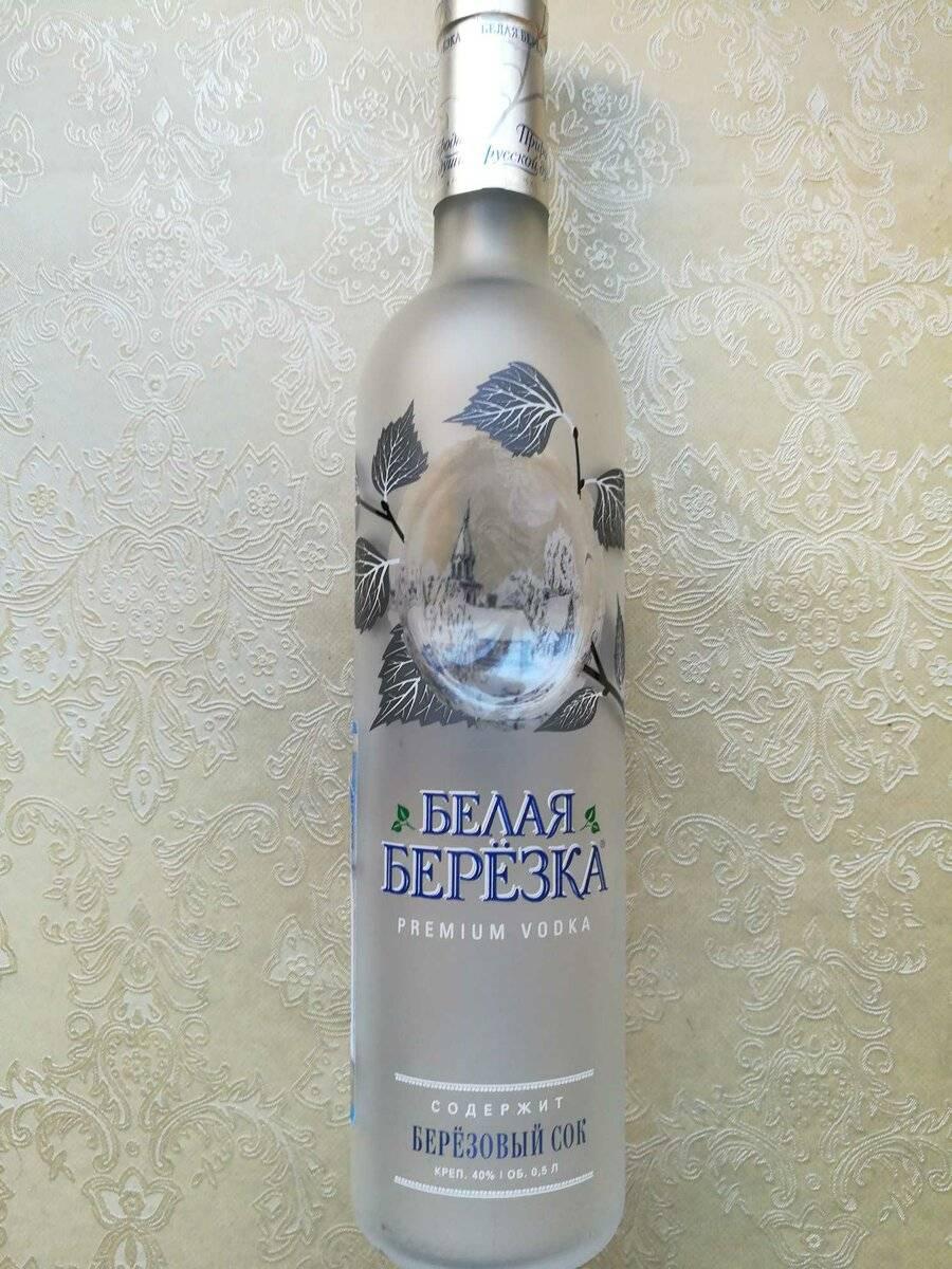 Как отличить подделку водки «белая берёзка» от оригинала?