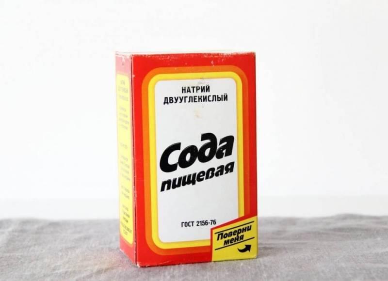 Сода от курения: суть народного метода и лучшие способы применения | medeponim.ru