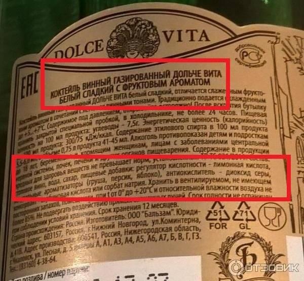 Срок хранения и срок годности закрытого шампанского в бутылке в холодильнике