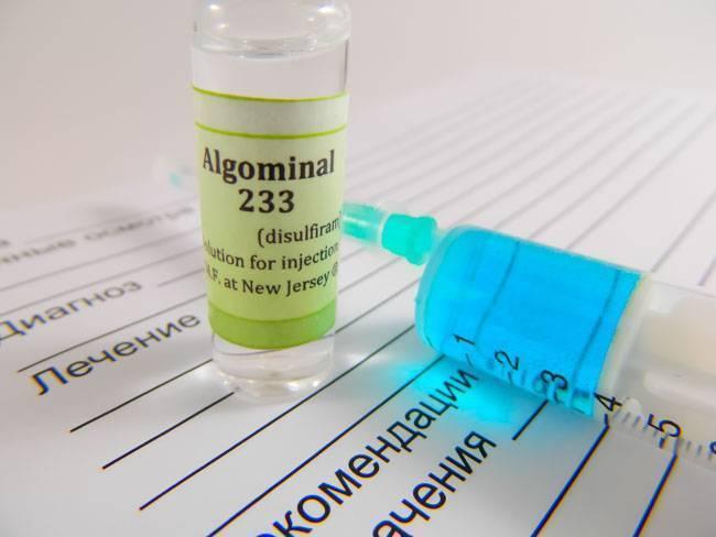 Препараты для кодирования от алкоголизма: вивитрол, алгоминал, алгоминал и др.