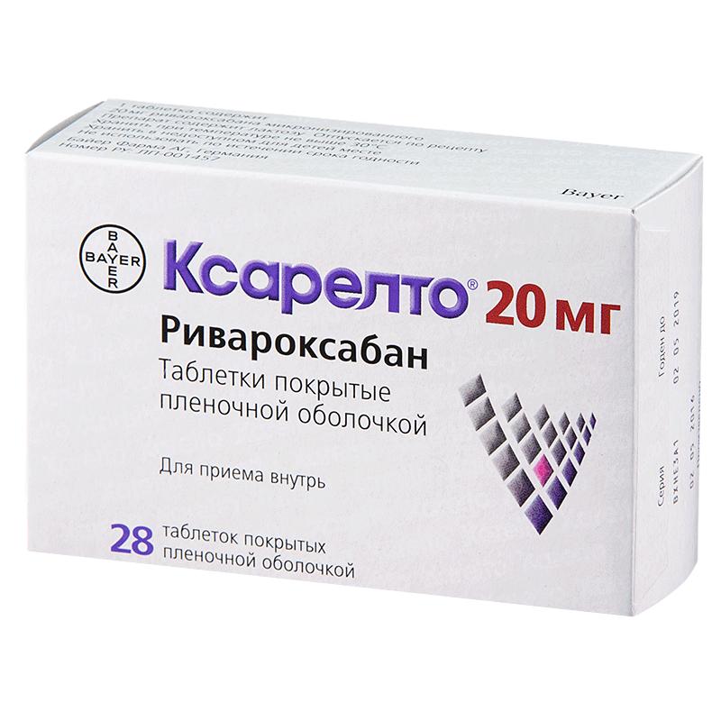 Ксарелто или прадакса: что лучше выбрать из препаратов