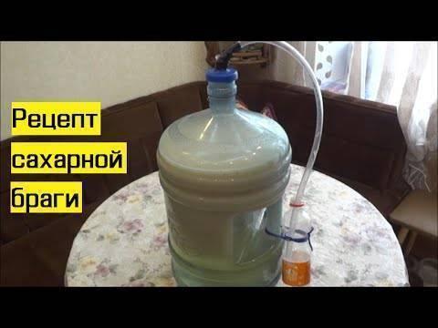 Как делать подкормку браги для самогона из сахара