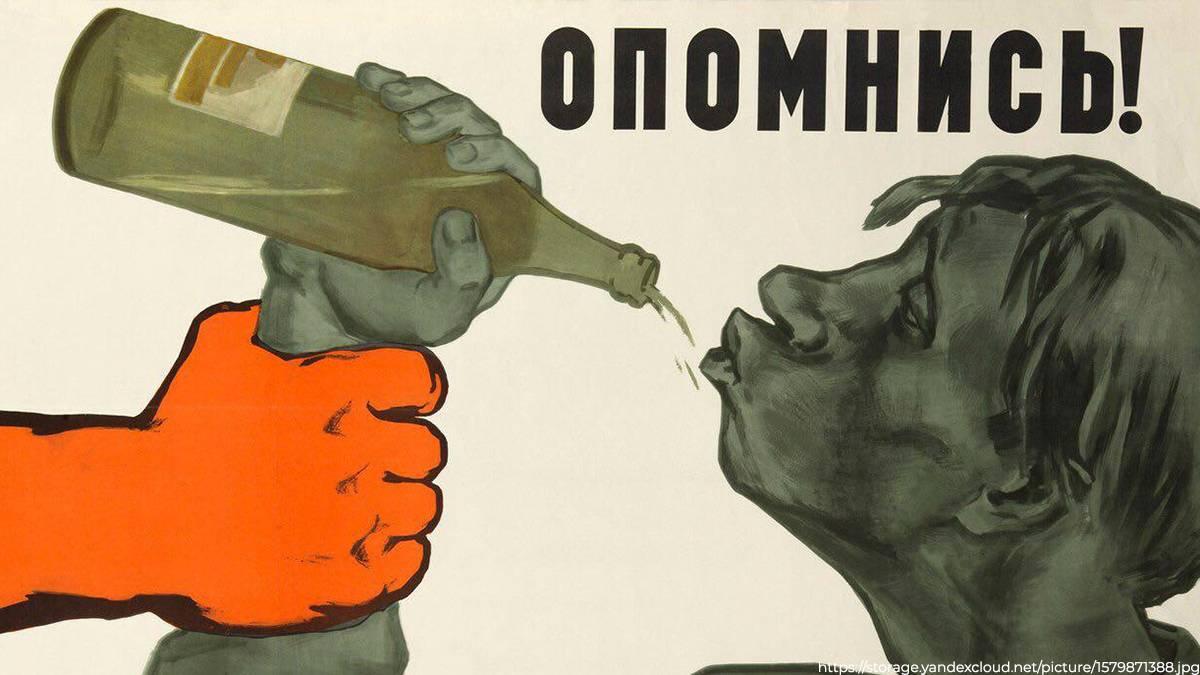 Алгоритм — как бросить употреблять алкоголь (если не получается бросить) — 23 пункта