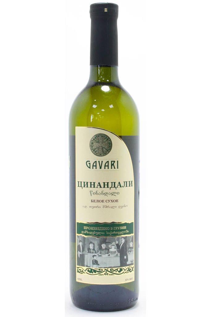 Грузинские вина: названия лучших марок, особенности и история