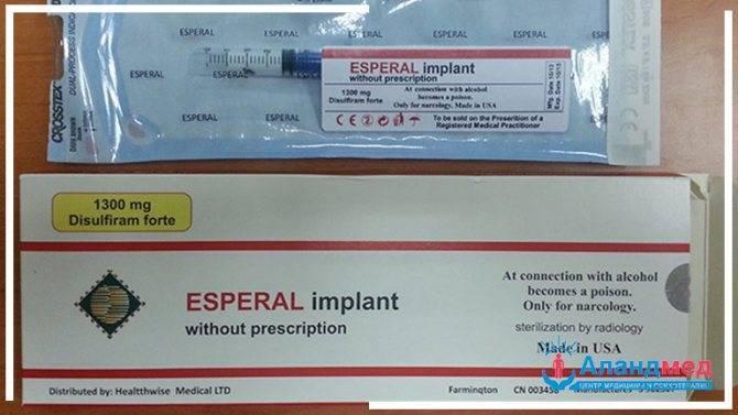 Суть действия геля Эспераль и показания к проведению инъекции