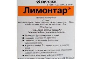 Янтарная кислота от похмелья – инструкция по приему