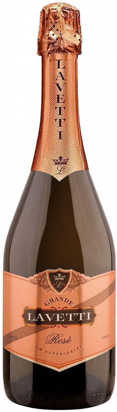 Обзор шампанского Lavetti