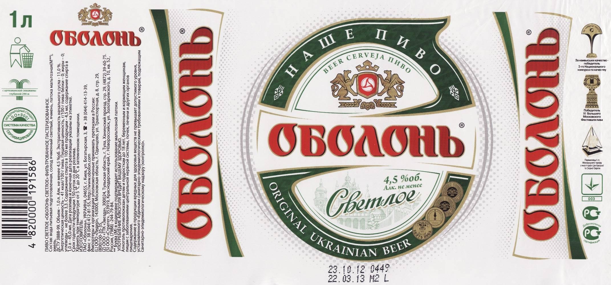 Пивная украина: 7 мест, где попробовать самое вкусное пиво